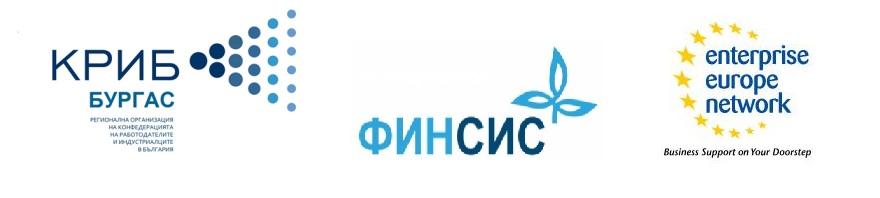 burgas-logo